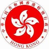 Gesellschaftsrecht Hong Kong- Warum in Hong Kong eine Firma gründen ?